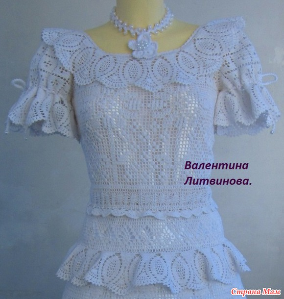 """Платье """" Роскошное""""."""