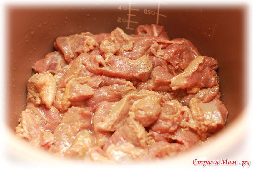 Рецепт бефстроганов из говядины пошаговый рецепт пошаговый