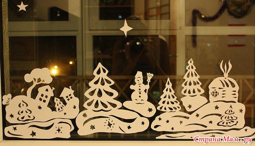 Как украсить окна к новому году своими руками из бумаги