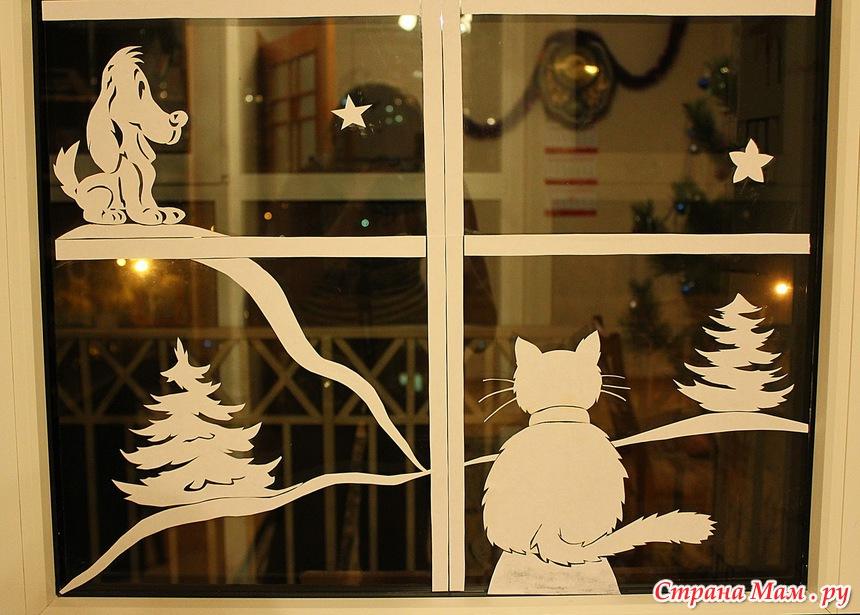 Наклейки на окна к новому году своими руками
