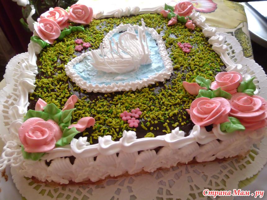 Торт лебединая верность фото