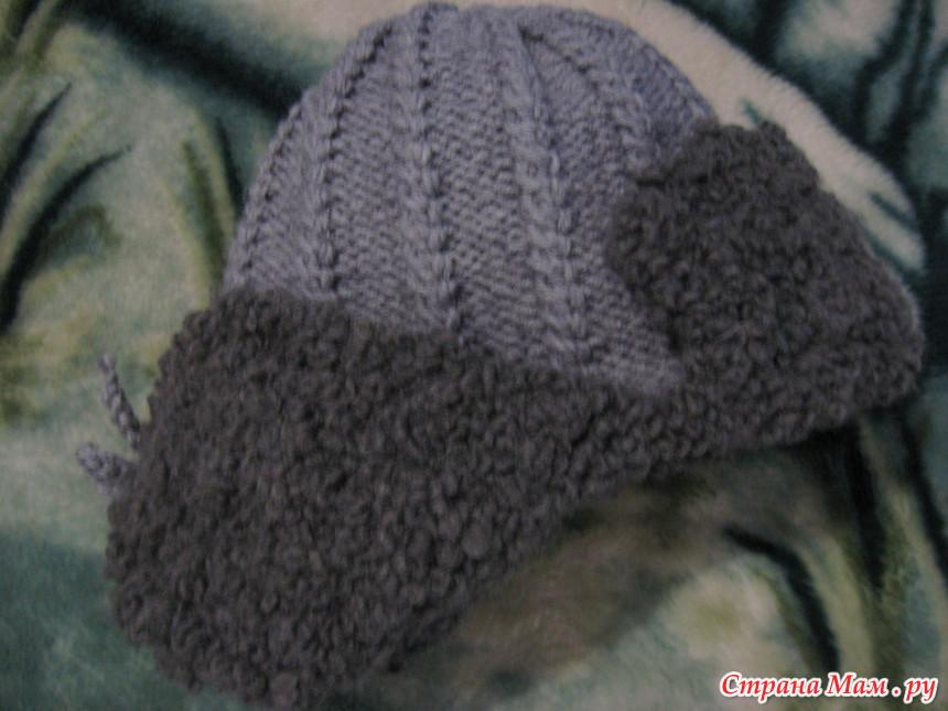 Шапка ушанка мужская - Вязание