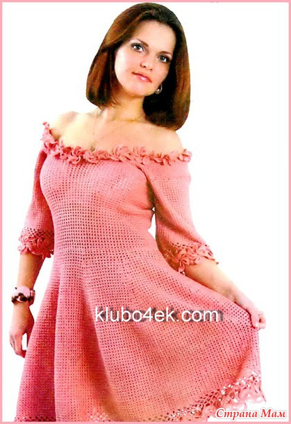 Крючком платье с открытыми плечами