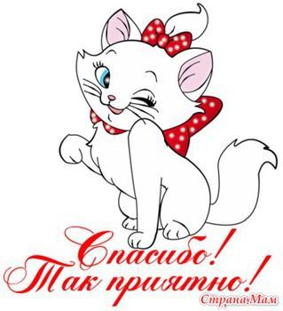 http://st.stranamam.ru/data/cache/2013dec/13/39/10418917_79548thumb350.jpg