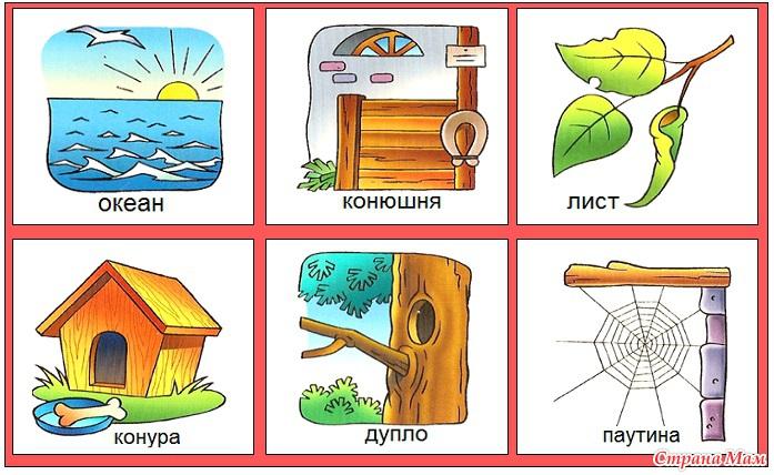 Эмоции  Картинки для детей детского сада