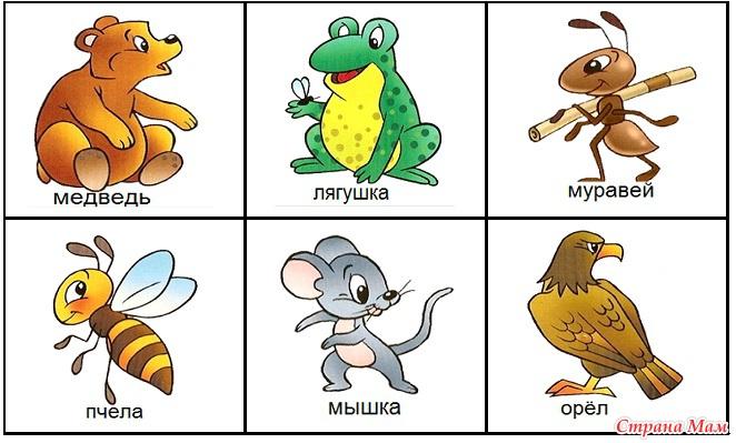 разрезные картинки игра для дошкольников