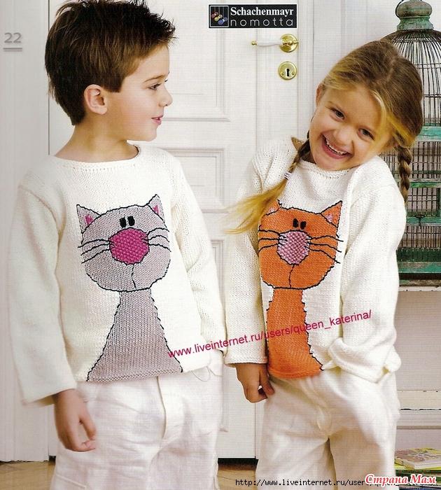 Вязаные свитера с котом