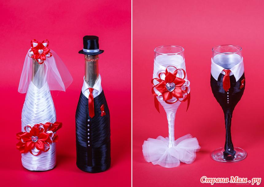 Бутылка шампанского жених и невеста на свадьбу своими руками