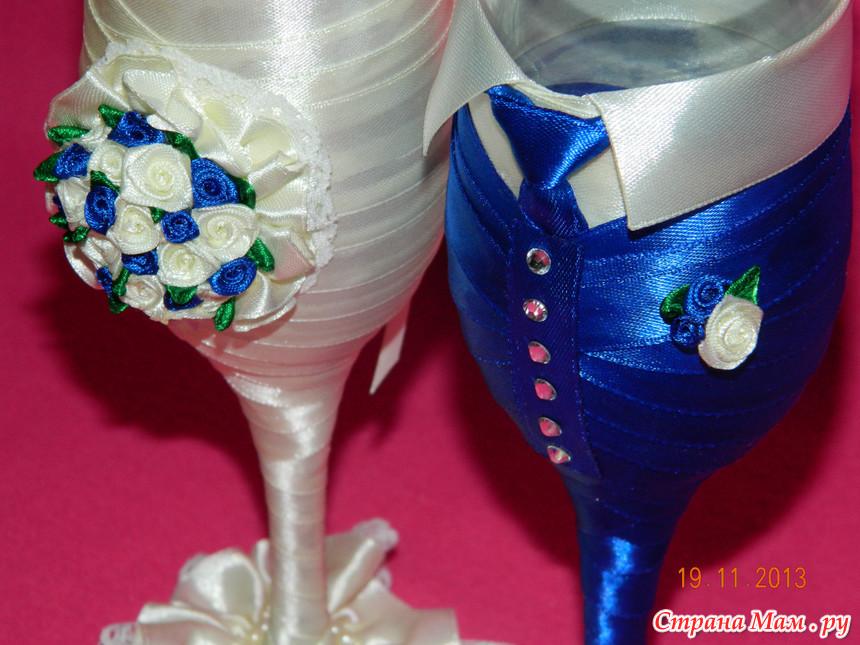 Бутылки невеста из лент своими руками