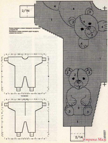 Детский вязанный комбинезон и схема