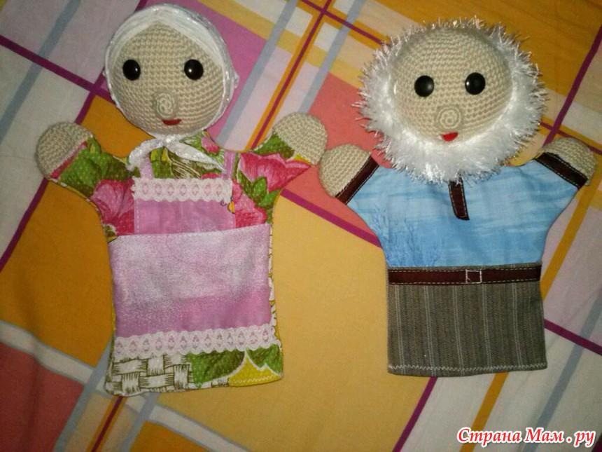 Как связать куклу для кукольного театра своими руками
