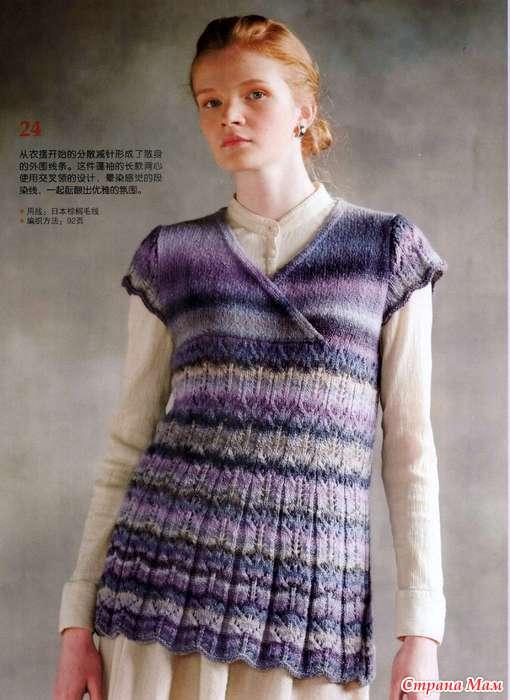 страна мам пуловер из секционной пряжи