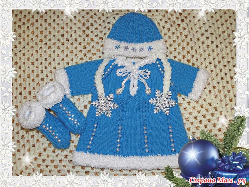 Вязаный новогодний костюм для девочки