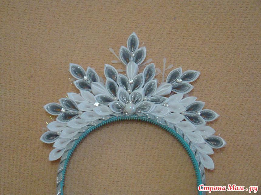 Корона снежинка канзаши своими руками