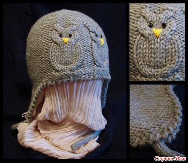 """Шапка-ушанка """"Owls"""""""
