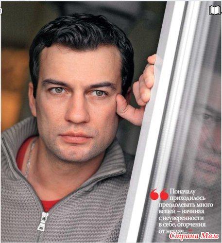 Фото самых красивых российских актеров-мужчин