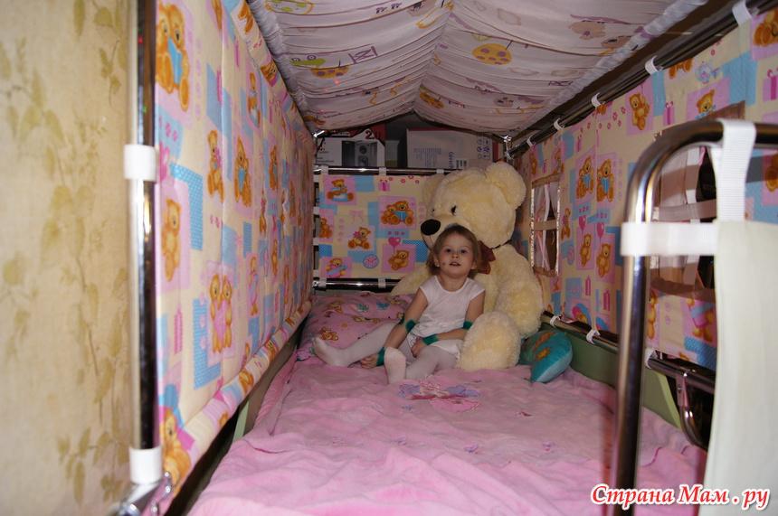 Поррно в постели с мамой 2 фотография