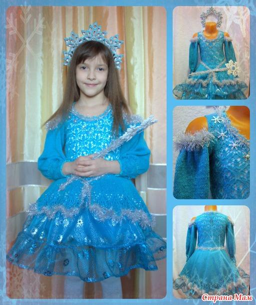 Новогодний костюм льдинки своими руками