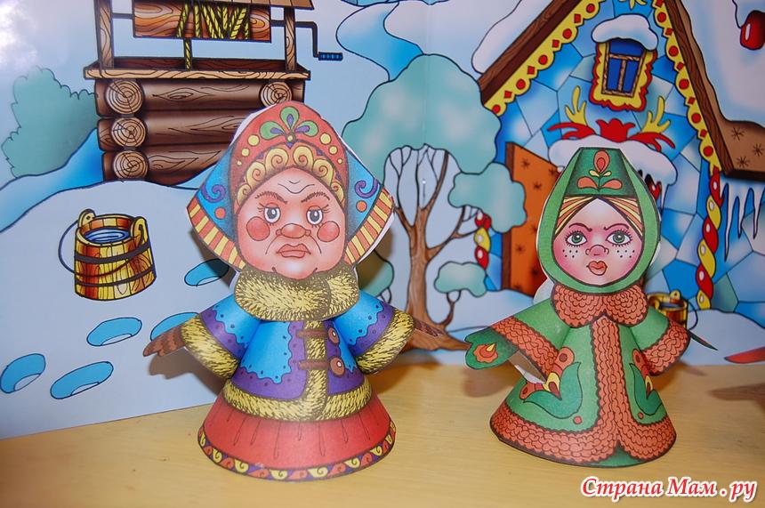 Персонажи сказки морозко своими руками