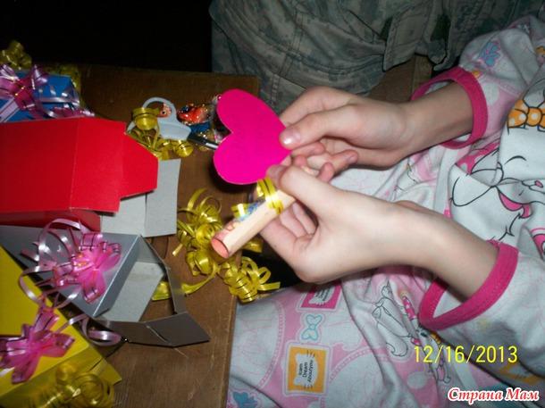 Подарок сюрприз на день рождения дочке 16