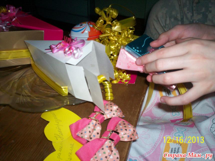 Торт из бумаги с подарками 28