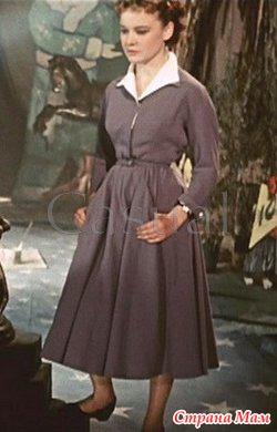 Женское платье в ссср времен во войны