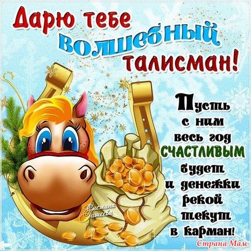 Поздравления на день рождения короткие и веселые