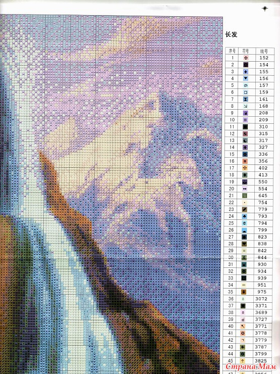 Девушка-водопад схема вышивки 52