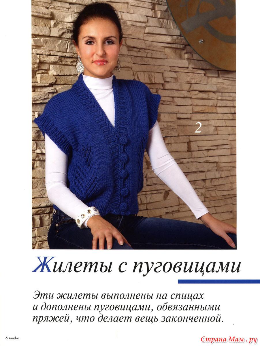 Женская безрукавка спицами фото с описанием и схемами