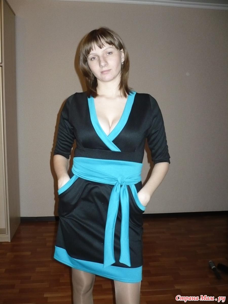 Модный Остров Женская Одежда С Доставкой