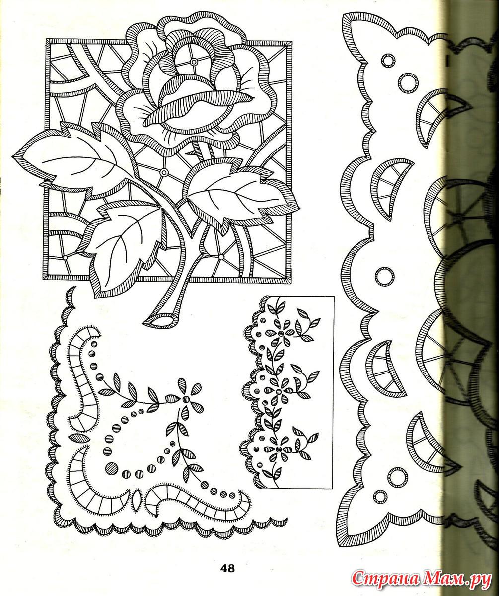 Вышивка ришелье руками схемы шаблоны 795