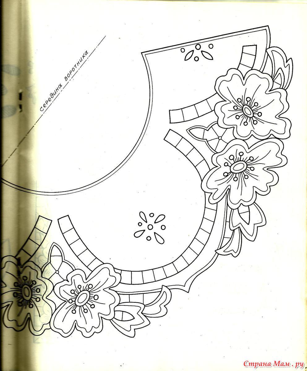 Ришелье дизайн вышивки 56
