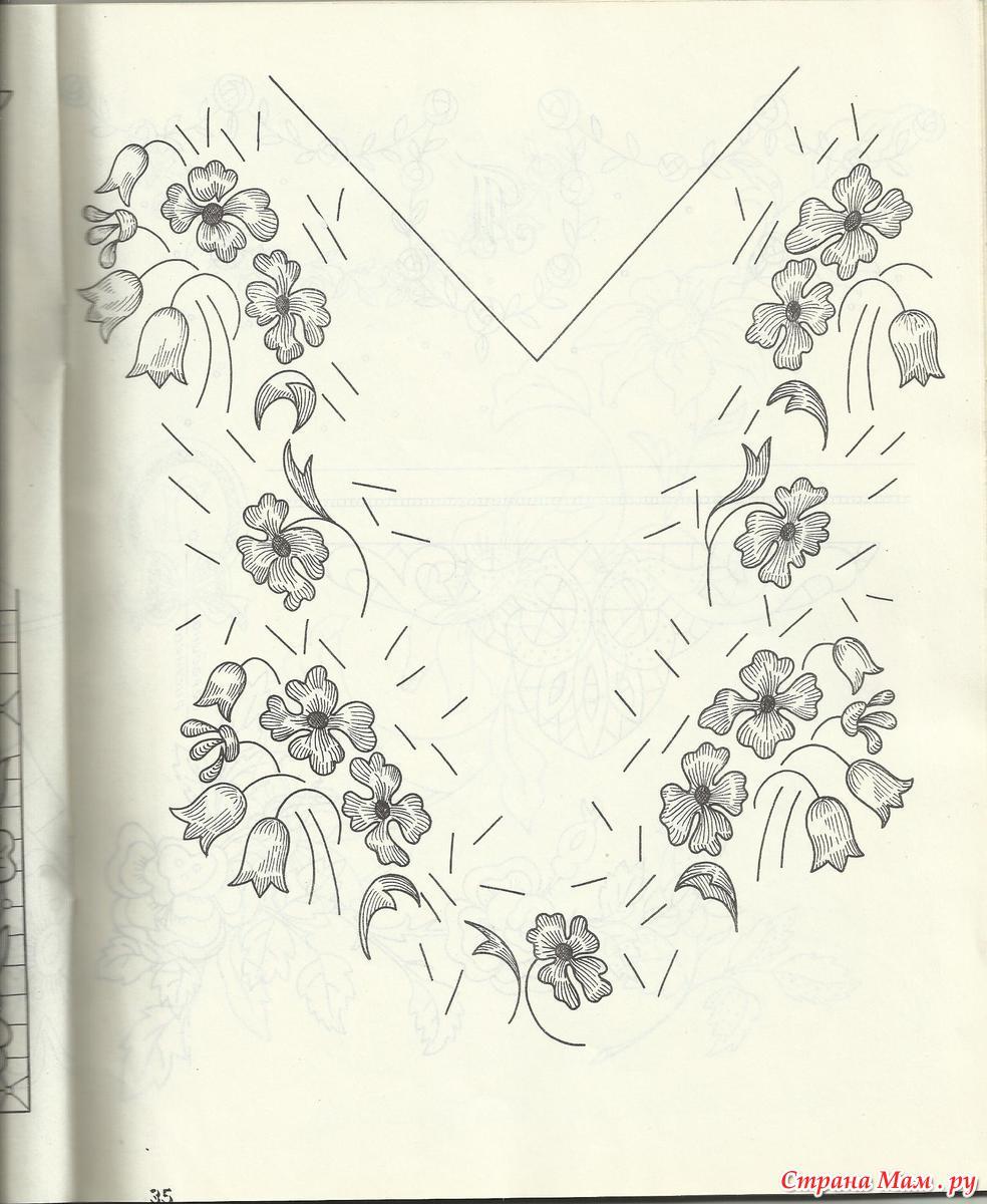 Ришелье схемы для блузки