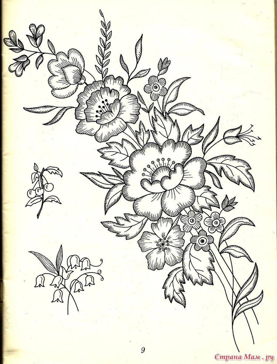 Образцы рисунков для вышивки гладью