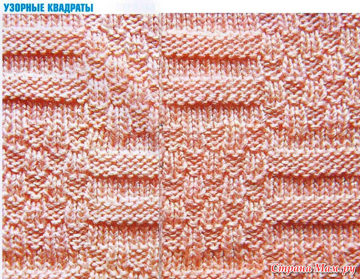 Планета Вязания Уроки вязания спицами для начинающих. Часть 28