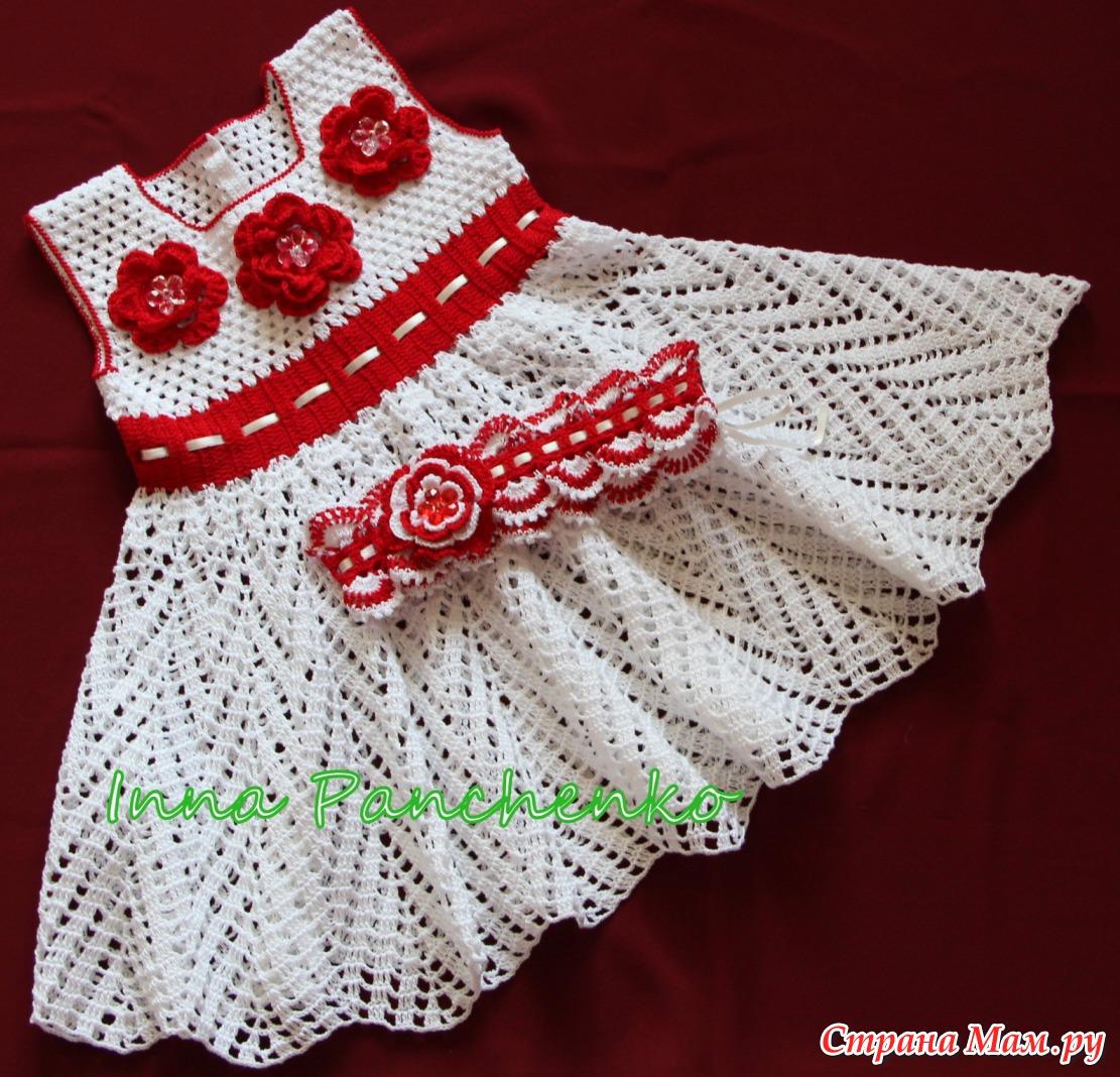 Вязание крючком ажурных платьев для девочек мастер классы