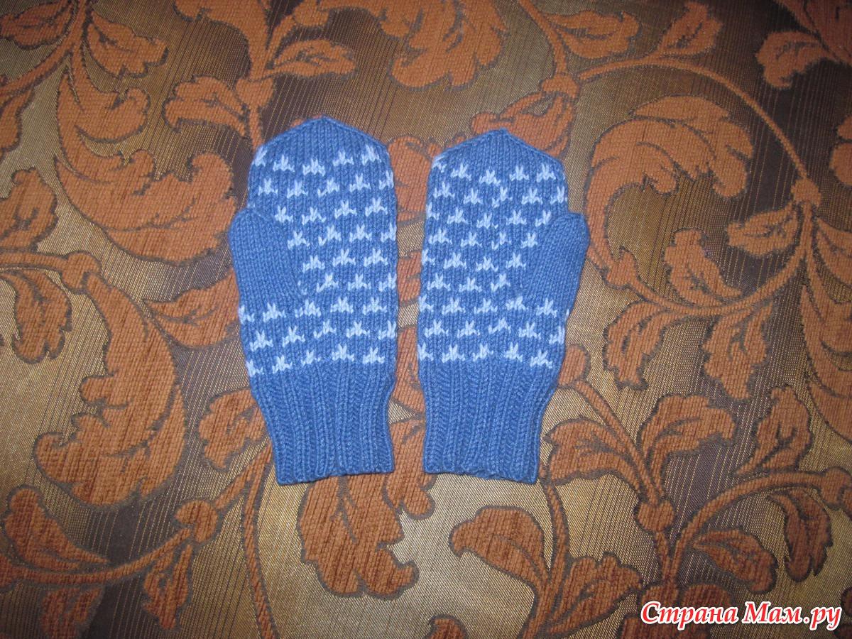 Варежки для мальчиков вязание спицами 635