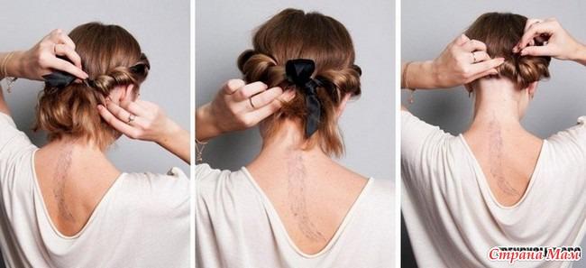 Завязать прическу из коротких волос