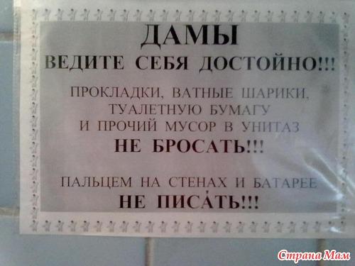Прокладки в туалете 5 фотография