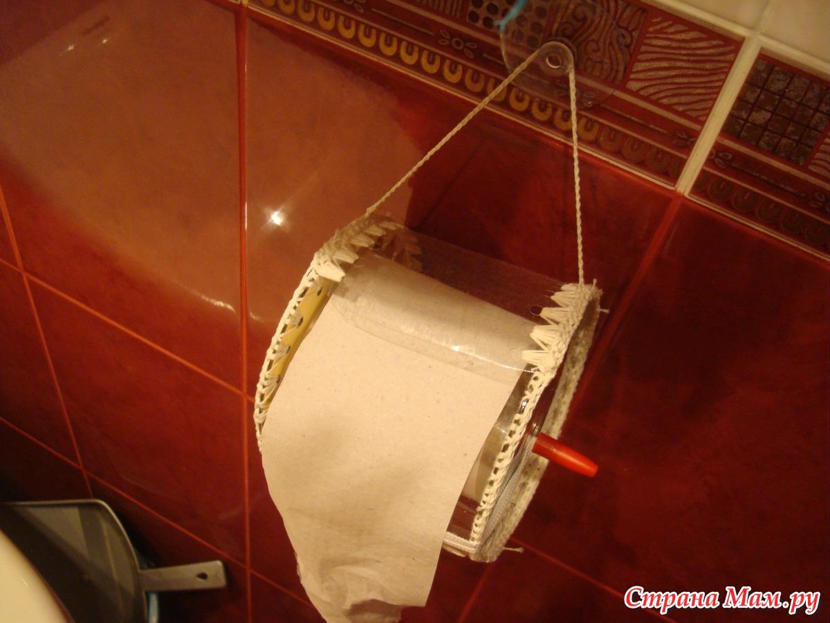 Как сделать держатель туалетной бумаги своими руками 397