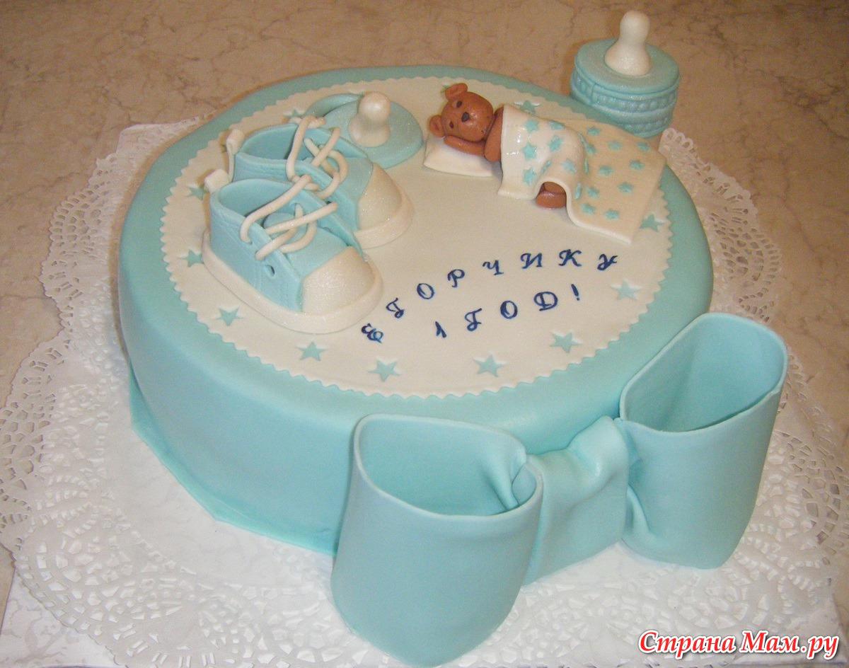 Как сделать торт ребенку на 1 год своими руками