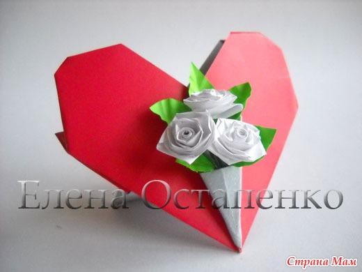 Как сделать из бумаги подарок на 8 марта оригами