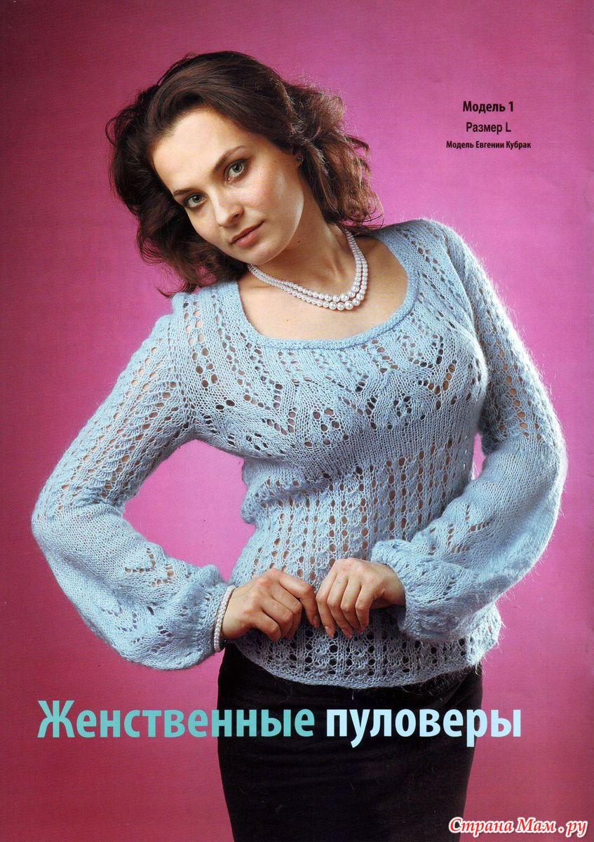 голубой ажурный пуловер крючком
