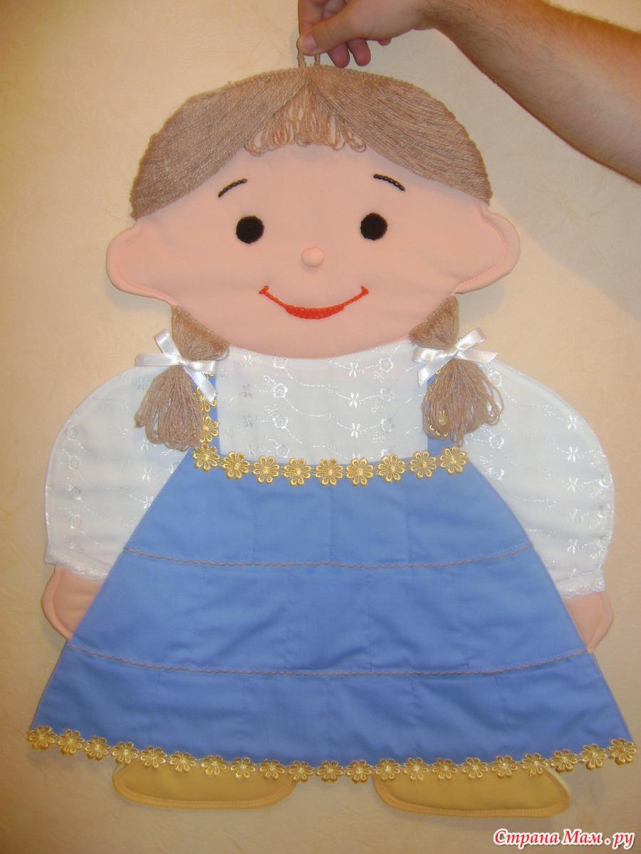 Кукла своими руками для расчесок 69