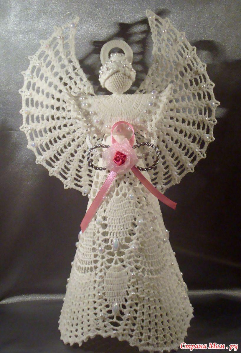 Вязание крючком крыло ангела