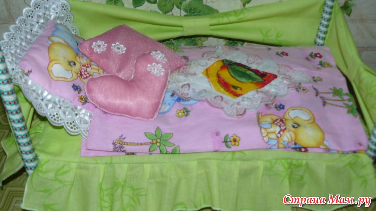 Постель для кукольной кроватки сшить своими руками 19