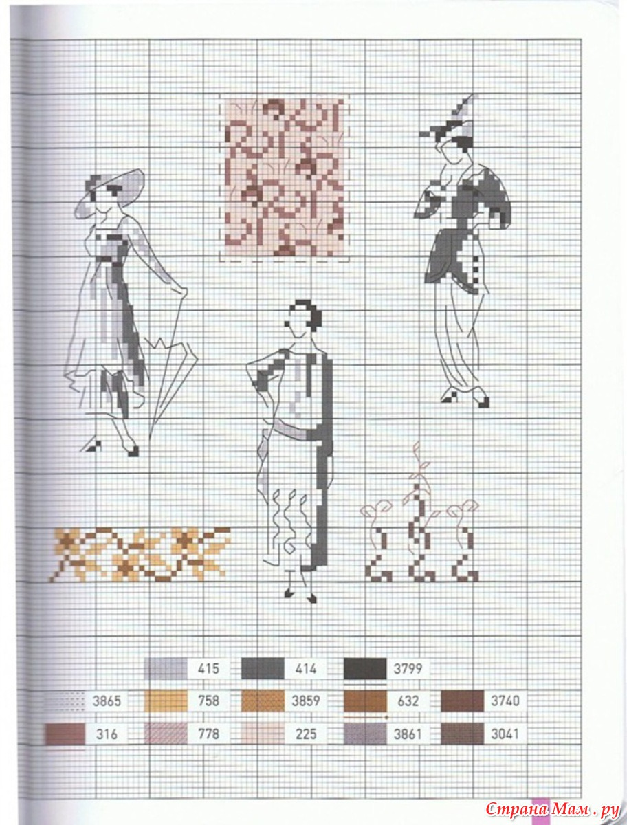 Вышивка крестом схема силуэта девушки