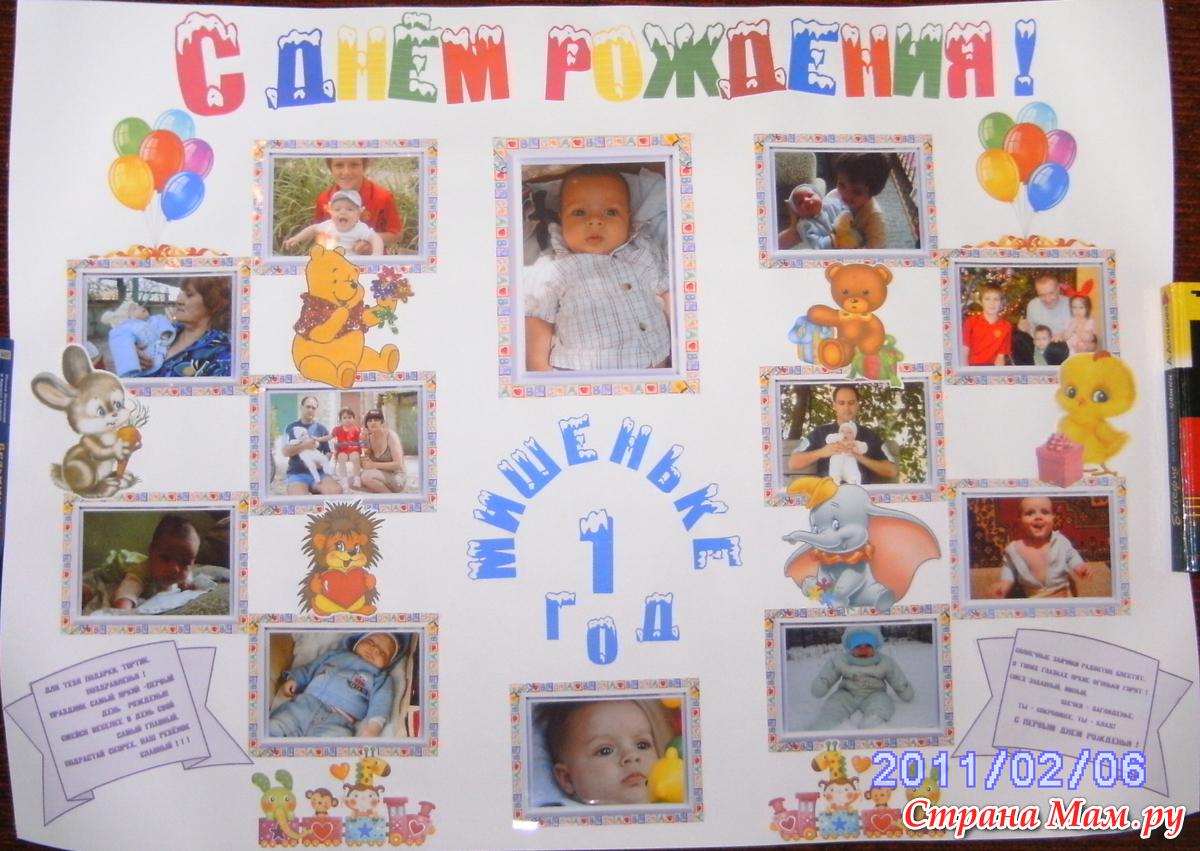 Маленькое королевство бена и холли открытка на день рождения 86