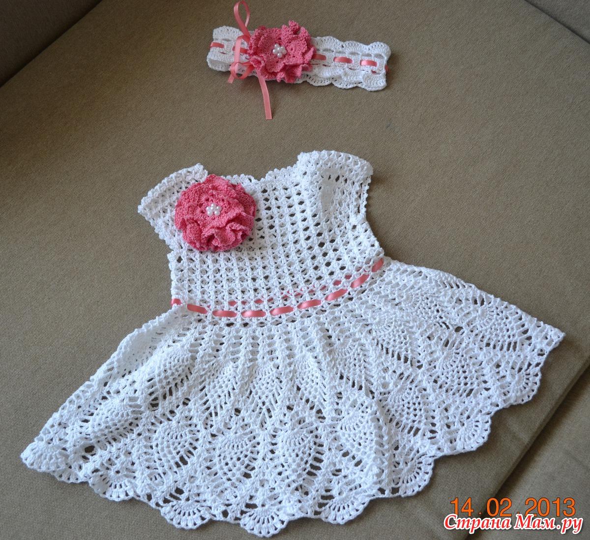 Вязаное платье для девочке 1 года фото схемы