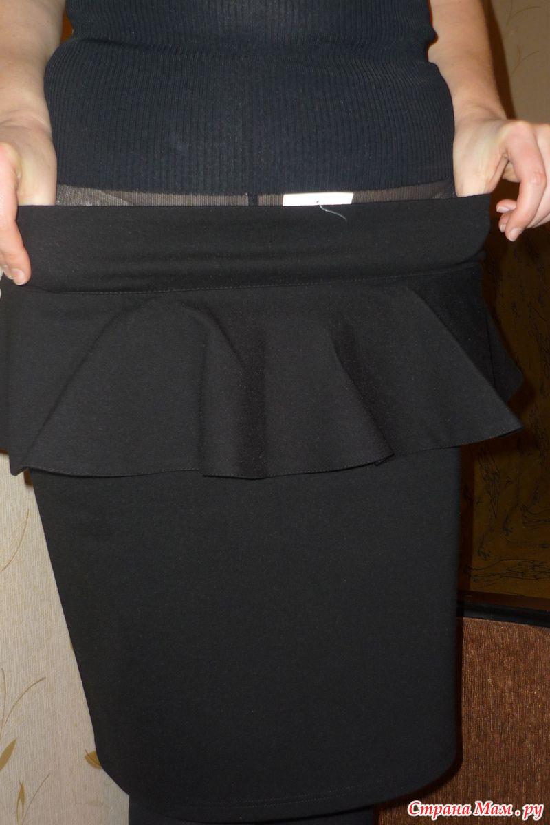 Длинные прямые юбки с доставкой